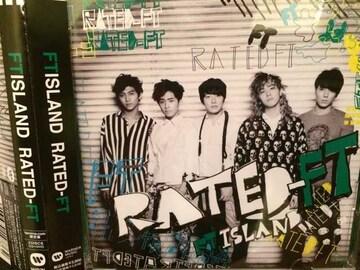 超レア!☆FTISLAND/RATED-FT☆Family Mart限定盤/CD+DVD☆美品!