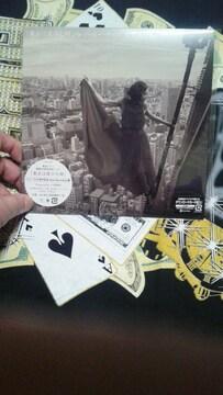 野宮真貴と少林兄弟/東京は夜の七時�呑カビリークリームソーダサイドワン赤盤