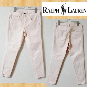 RALPH LAUREN ラルフローレン カラーデニム ジーンズ 27 パンツ 米国製