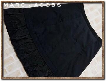 マークバイマークジェイコブス シルク混スカート 黒