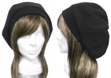 ハンドメイド◆コットンスウェット/リブ付ベレー帽◆ブラック