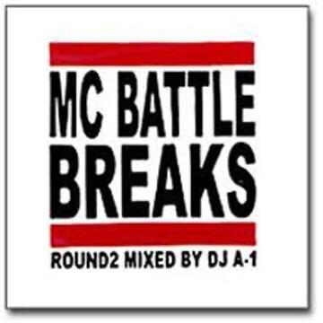 mc battle breaks round 2 mixed by dj a-1
