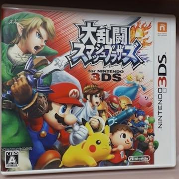 3DS大乱闘スマッシュブラザーズ