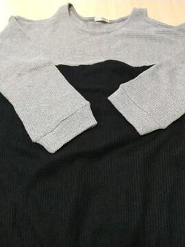 肩開き長袖ニット◆薄手◆Lサイズ