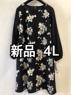 新品☆4L♪黒系♪大人きれい刺しゅうワンピース☆d837