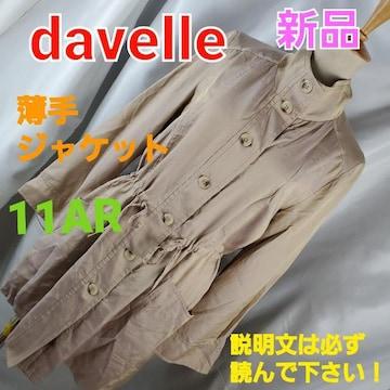 込み★dayelle★薄手★色が素敵!使いやすいジャケット★11AR★