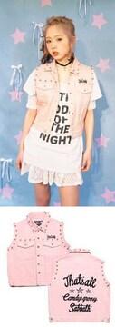 Candy Stripper 刺繍スタッズベスト