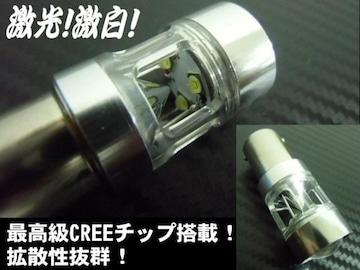 メール便OK!BA15s/S25/CREE製高品質LED/白色