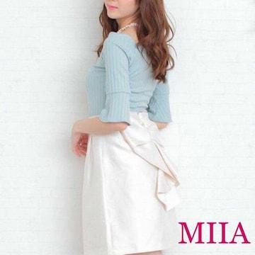 定価8,532円【新品】MIIA●パール リボンテールスカート●白