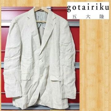 五大陸 gotairiku リネンジャケット オンワード 麻 6AB/38L