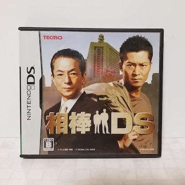 NINTENDO  DS 相棒DS(初回生産:「名セリフステッカー」同梱)