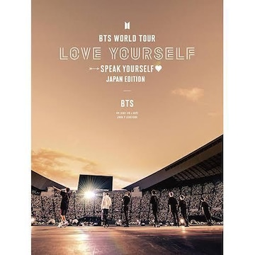 BTS WORLD TOUR LOVE YOURSELF: SPEAK YOURSELF - JAPAN EDITION