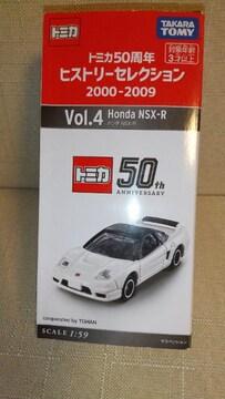 トミカ 50周年ヒストリーセレクション2020 Vol.4 ホンダ NSX-R