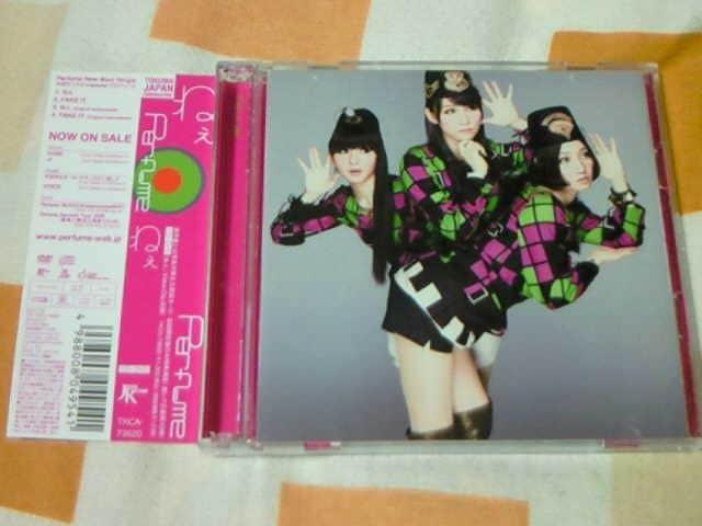 CD+DVD Perfume ねぇ 初回限定盤 パフューム  < タレントグッズの