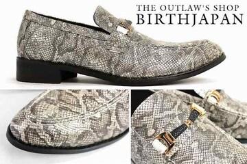 蛇柄 トンガリ ローファー■メンズ ドレス シューズ オラオラ ホスト 靴 105 グレー26.5