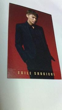 LAWSONEXILE スピードくじフォトカードコレクションSHOKICHI