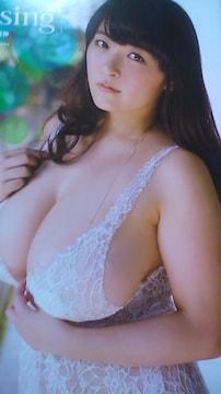 柳瀬早紀〜DVD付き写真集blessing