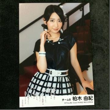 AKB48 柏木由紀 鈴懸〜 生写真