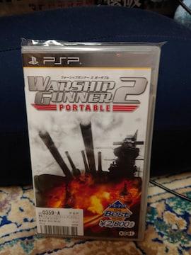 PSP専用ソフト  中古  送料無料