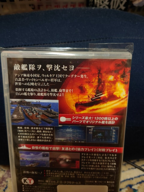 PSP専用ソフト  中古  送料無料 < ゲーム本体/ソフトの