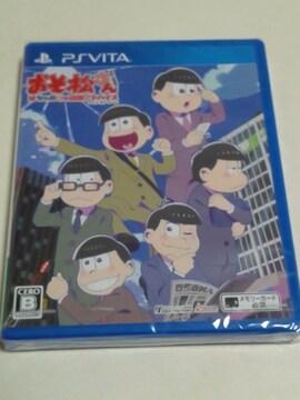 ゲームソフト[PS Vita]おそ松さん THE GAME
