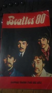 ビートルズ Beatles'80 (ビートルズ80曲集)激レア