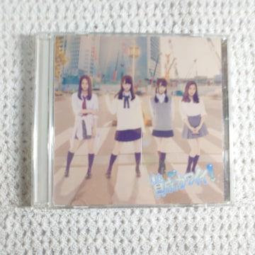 送料無料 SKE48 賛成カワイイ TYPE-B CD+DVD #EY4518