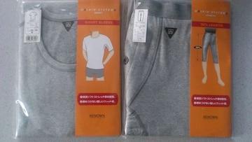 激安84%オフまとめ売り、肌着、Tシャツ、パンツセット(新品タグ、灰、日本製、M)