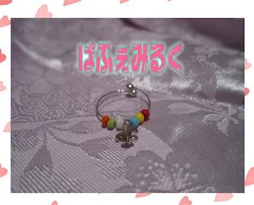 YF96☆めちゃかわアクセ☆ビーズがかわいいリング