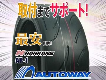 ナンカン AR-1 195/45R17インチ 1本