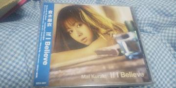 倉木麻衣●If I Believe■J-DISC