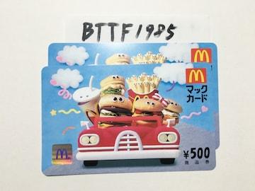 マックカード 1000円分★ポイント利用にどうぞ★