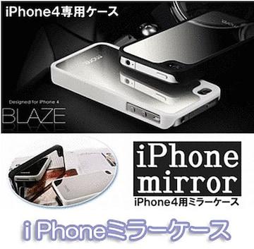 �燈ヨ利でスタイリッシュ iPhone4 ミラーケース/WH