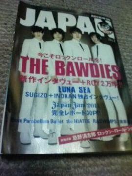 THE BAWDlES 表紙JAPAN