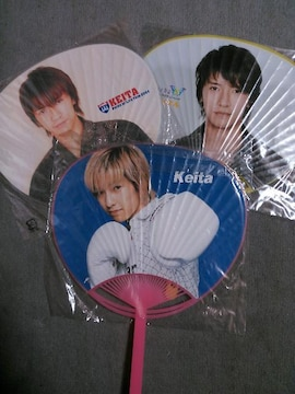 w-inds.☆橘慶太うちわ3点セット