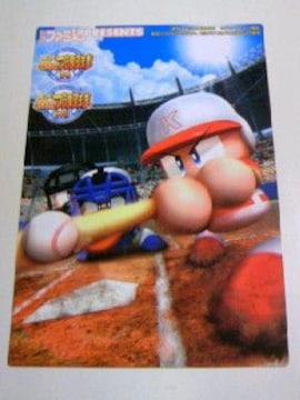 新品 非売品 実況パワフルプロ野球14 実況パワフルプロ野球Wii 下敷き