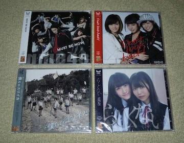 ◆CD◆NMB48 新品シングル4枚セット NO.B3