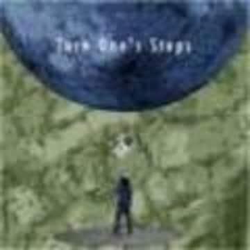 aki turn one's steps アングラ hip hop 8th wonder