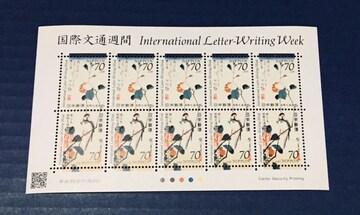 平成30年 国際文通週間★70円切手 1シート★未使用・のり式