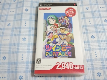 PSP用 ツインビー PORTABLE