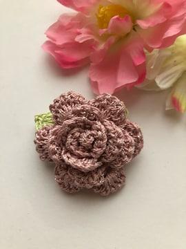 ハンドメイド ブローチ レース糸で編んだ薔薇♪ ピンクラメ