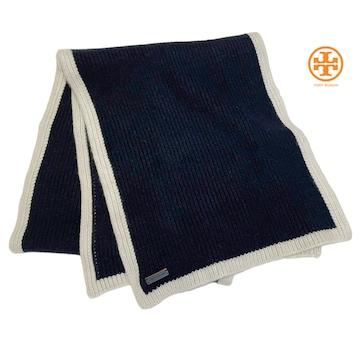 新品トリーバーチTORY BURCHカシミヤ100% ニットマフラー 黒