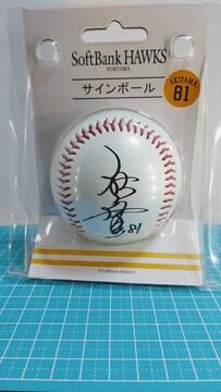 SoftbankHAWKS(福岡)元秋山監督 サインボール