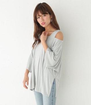 SLY オープンショルダードルマンTシャツ☆