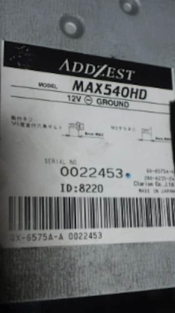 アゼストHDDナビMAX540HDMADE IN JAPAN訳ありジャンク < 自動車/バイク