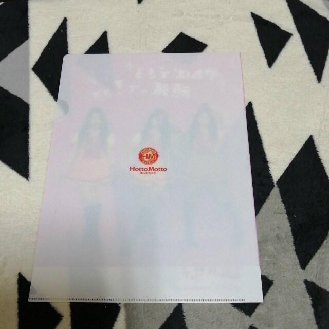 元AKB48板野友美☆AKB48×ほっともっと GO!カツフェア クリアファイル! < タレントグッズの