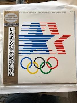 L.A.オリンピック公式アルバム