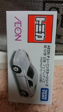 トミカ イオン限定品 チューニングカーシリーズ 日産フェアレディZ ニスモ仕様 未開封新品