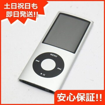 ▲中古▲iPOD nano 第4世代 8GB シルバー▲