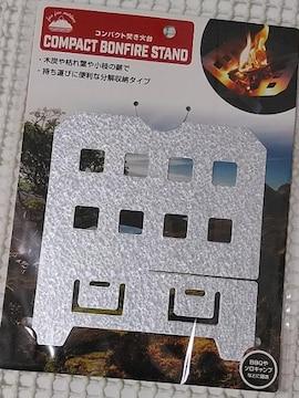 セリア コンパクト焚き火台